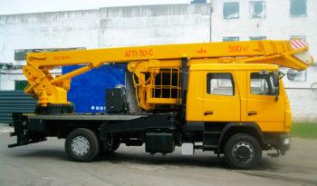 АГП-30-Н full