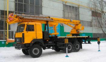 АГП-30-S full