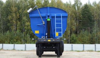 Тонар-952302 (25,5 куб.м) full